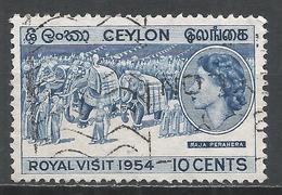 Ceylon (Sri Lanka) 1954. Scott #318 (U) Royal Procession, Visit Of Queen Elizabeth II * - Sri Lanka (Ceylan) (1948-...)