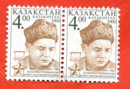 Kazakhstan 2000. Baurdzhan Momyush Uly. Hero WWII. Used Stamp. Two Stamps. - Kazakhstan