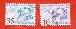 Kazakhstan 2005. World Post Day. Used Stamps. - Kazakhstan