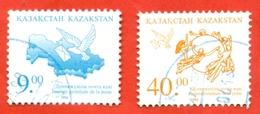 Kazakhstan 1996. World Post Day. Used Stamps. - Kazakhstan