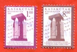 Kazakhstan 2003. Monument. Used Stamps. - Kazakhstan