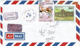 LCA16B- LAOS EP ENVELOPPE CIRCULEE AVEC COMPL.TS - Laos