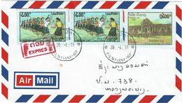 LCA16B- LAOS EP ENVELOPPE CIRCULEE AVEC COMPL.TS DECOUPES DE EP - Laos