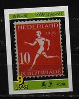 CHINE  N°  ( 2008 )  * *   NON DENTELE Timbre Sur Timbre Jo 1928 Course - Summer 1928: Amsterdam