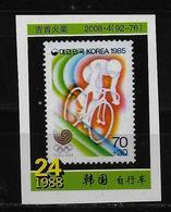 CHINE  N°  ( 2008 )  * *   NON DENTELE Timbre Sur Timbre Jo 1988 Cyclisme - Radsport
