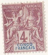 ⭐ Congo - YT N° 14 ** - Neuf Sans Charnière - 1892 ⭐ - Nuovi