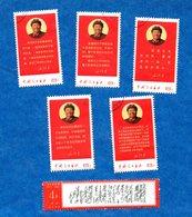 CHINE - 1968 - Oblitérés - MAO Et Poèmes- 6 Valeurs  -cat Yvert N° 1766 - 1768 ..... Bon état  - Voir Scans - 1949 - ... Volksrepublik