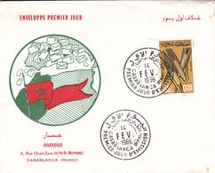 Maroc 1er Jour FDC YT 497 Agriculture Céréales Casablanca 14/02/66 - Maurice (1968-...)