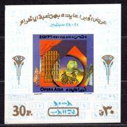 1987 EGYPT AIDA OPERA SOUVENIR SHEET MICHEL: B45 MNH ** - Blocks & Sheetlets