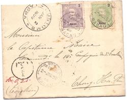 Lettre Covers De Macau Pour Thong Huu Phu Customs Lappa Hong Kong Chine Cho Moi Tonkin Haiphong Taxe - Macao