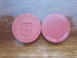 China Nanchang City Metro Single Journey Ticket Token - Transportation Tickets