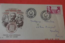 1951 Journees Veterinaires Alfort - FDC