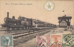 China - Woosung (Shanghai), Railway Station (train, Top Animation, Esperanto, 1912) - Chine