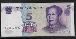 Chine - 5 Yuan  - Pick N° 903 - SPL - Chine