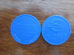 China Changsha City Metro Single Journey Ticket Token - Transportation Tickets