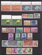 Indonesia 1964 Territori Ex Guinea Olandese  Yv. 1 / 30 Gomma Integra MNH ** - Indonesia
