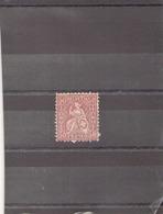 SUISSE 1881 N° 56 OBLITERE - 1862-1881 Helvetia Assise (dentelés)
