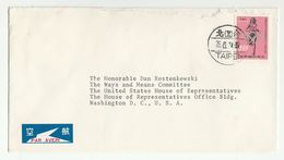 1974 TAIWAN COVER Olympics OLYMPIC GAMES IOC Stamp To USA HOUSE REPRESENTATIVES WAYS MEANS COMMITTEE China AIRMAIL LABEL - 1945-... Republic Of China