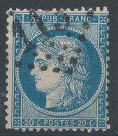 Lot N°44447   N°37, Oblit GC 113 Annonay, Ardèche (6) - 1870 Siege Of Paris