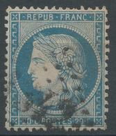 Lot N°44449   N°37, Oblit GC 1342 Doullens, Somme (76) - 1870 Siege Of Paris