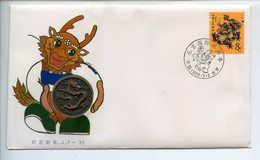 POSTCARD STAMP BUSTA FRANCOBOLLO CHINA CINA COMMEMORATIVE COVER INLAID WITH BRONZE MEDAL BEJIJNG COMMEMORATIVE YEAR OF I - Other