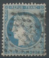 Lot N°44457   N°37, Oblit GC - 1870 Siege Of Paris
