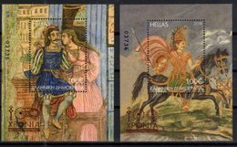 GREECE,  2018, MNH, 100 YEARS MUSEUM OF MODERN GREK CULTURE, ALEXANDER THE GREAT, HORSES, ART, 2 S/SHEETS - Museums