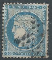 Lot N°44471   N°37, Oblit étoile De PARIS - 1870 Siege Of Paris