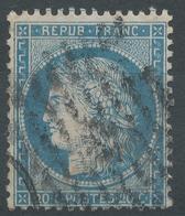 Lot N°44472   N°37, Oblit à Déchiffrer - 1870 Siege Of Paris
