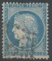 Lot N°44473   N°37, Oblit Losange à Déchiffrer - 1870 Siege Of Paris