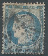 Lot N°44474   N°37, Oblit Losange à Déchiffrer - 1870 Siege Of Paris