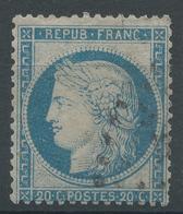 Lot N°44477   Variété/n°37, Oblit GC, Embriquements Blanc - 1870 Siege Of Paris