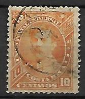 COSTA   RICA   -   1887 .  Y&T N° 18 Oblitéré - Costa Rica