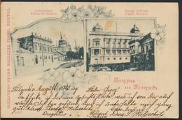 °°° 11436 - SERBIA - BELGRADO BEOGRAD -  1900 With Stamps °°° - Serbia