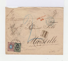 Sur Enveloppe Empire Russe Un Armoirie 10 K Et Un 3 K. Oblitérations Russes. (621) - Marcophilie - EMA (Empreintes Machines)