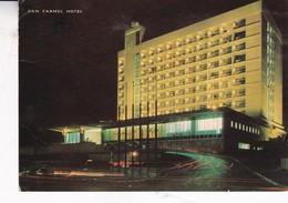 DAN CARMEL HOTEL.. PALPHOT. CIRCULEE KAIFA TO BUENOS AIRES YEAR 1965- BLEUP - Israël