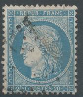 Lot N°44481   N°37, Oblit GC - 1870 Siege Of Paris