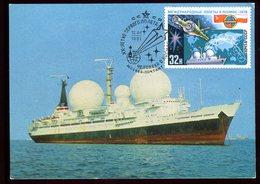 U.R.S.S. - Carte Maximum 1981 - Bateau - 1923-1991 USSR