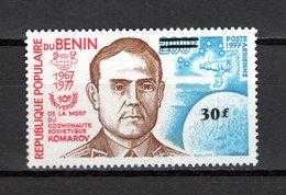 BENIN  PA N° 317 NEUF SANS CHARNIERE  COTE  6.00€   ESPACE COSMONOTE - Benin – Dahomey (1960-...)