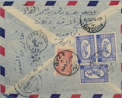 1955 , ARABIA SAUDITA , CERTIFICADO RYAD - ADEN CAMP , TRÁNSITO DE DJEDDAH Y LLEGADA. - Arabia Saudita