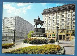 BEOGRAD TRG REPUBLIKE 1969 - Serbia