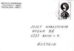 Auslandsbrief Von Thessaloniki Griechenland Mit 90 Cent 2018 - Griechenland