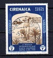ITALIA COLONIE CIRENAICA 1934 CANCELLED At - Cirenaica