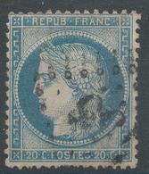 Lot N°44485   N°37, Oblit GC - 1870 Siege Of Paris