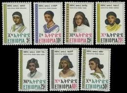 (225) Ethiopia / Ethiopie  Hair Style / Coiffures / Frisuren  ** / Mnh  Michel 918-24 - Etiopía