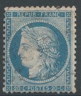 Lot N°44490   N°37, Oblit GC - 1870 Siege Of Paris