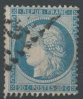 Lot N°44491   N°37, Oblit GC - 1870 Siege Of Paris