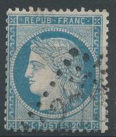Lot N°44499   Variété/n°37, Oblit GC, Filet NORD Et EST - 1870 Siege Of Paris