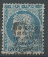 Lot N°44502   N°37, Oblit GC 3982 Toulouse, Haute-Garonne (30) - 1870 Siege Of Paris