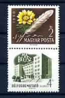 A14275)Blumen: Ungarn 1677 ZF A ZDR** - Altri